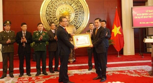 越南驻华大使馆荣获一级劳动勋章 hinh anh 1