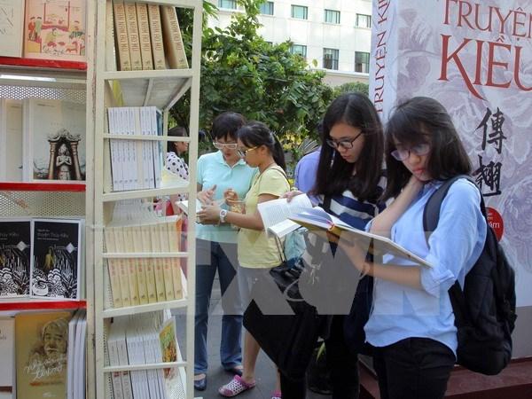 胡志明市丁酉春节书街于明年1月举行 hinh anh 1