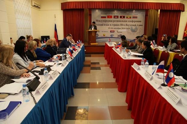 """2016年""""东南亚地区俄语教学""""国际会议在河内举行 hinh anh 1"""