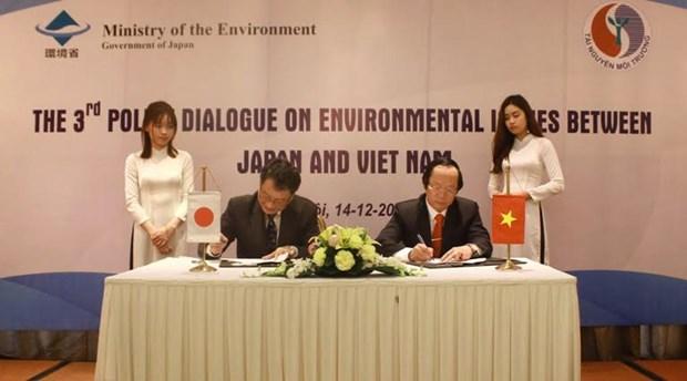 越南胡志明市同日本推动环境领域的合作 hinh anh 1