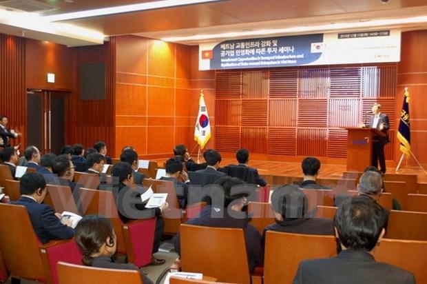 加大韩国对越投资力度研讨会在首尔举行 hinh anh 1
