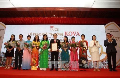 第14次克瓦奖颁奖仪式在胡志明市举行 hinh anh 1