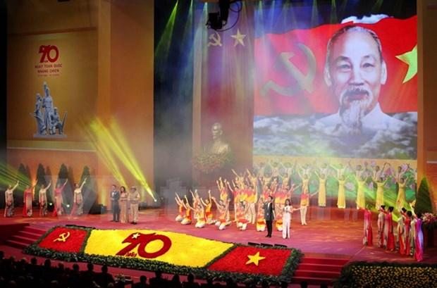 全国抗战日70周年纪念典礼在河内举行 hinh anh 1