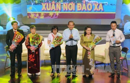 """越南政府副总理张和平出席""""远岛之春""""歌唱会 hinh anh 1"""