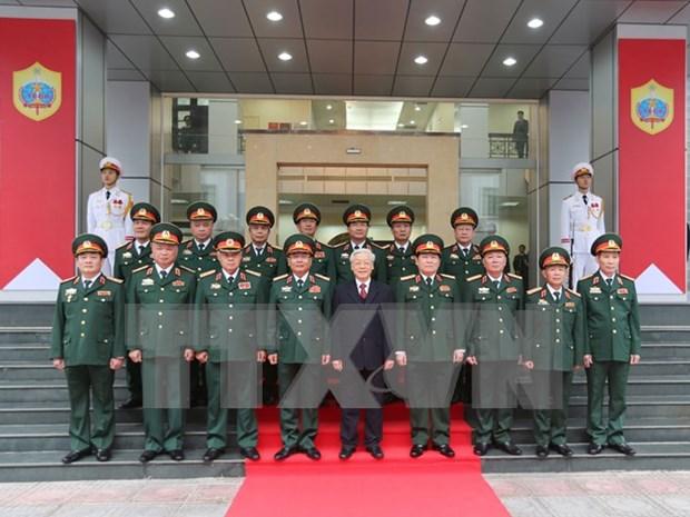 越共中央总书记阮富仲访问国防部第二总局 hinh anh 1