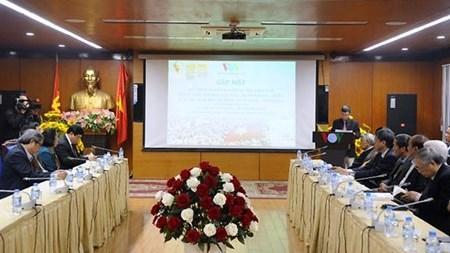 越南广播电台举行全国抗战日70周年纪念会 hinh anh 1