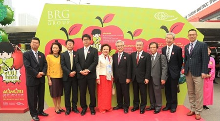 日本青森县富士和金星苹果推介会在越南河内举行 hinh anh 1