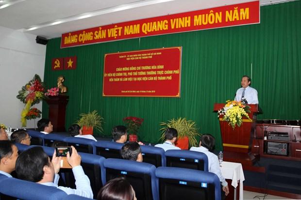 政府副总理张和平:胡志明市干部学院应注重干部业务技能培训 hinh anh 1
