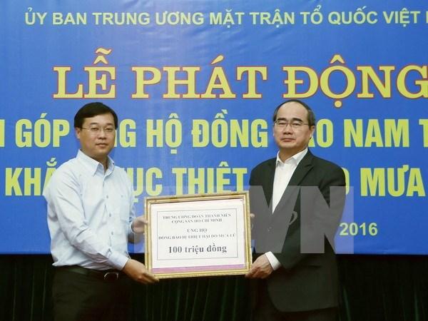越南祖国阵线中央委员会主席呼吁为南中部和西原地区灾民提供援助 hinh anh 1