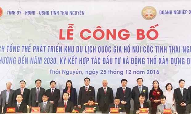 越南太原省两个重点项目今日动工 hinh anh 1