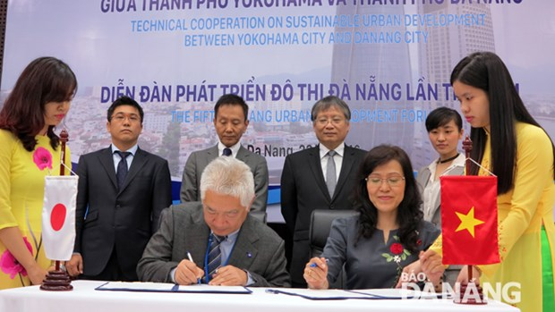 第五次城市发展论坛在岘港市举行 hinh anh 1