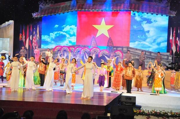 2017年第六届广南遗产节即将举行 hinh anh 1