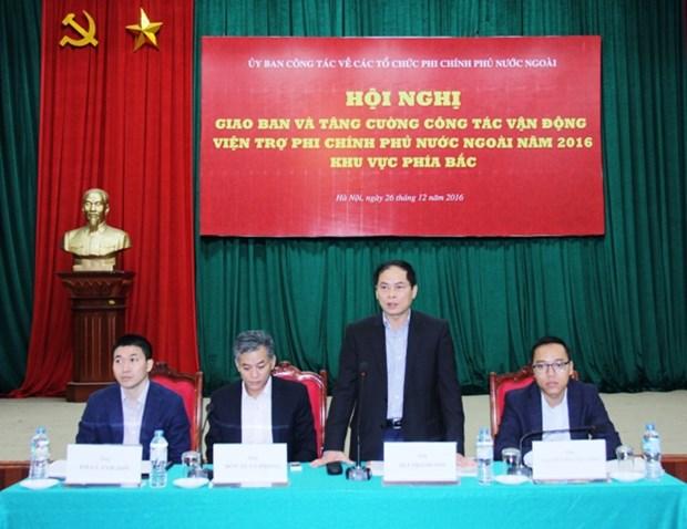 继续呼吁外国非政府组织加强对越南提供援助 hinh anh 1
