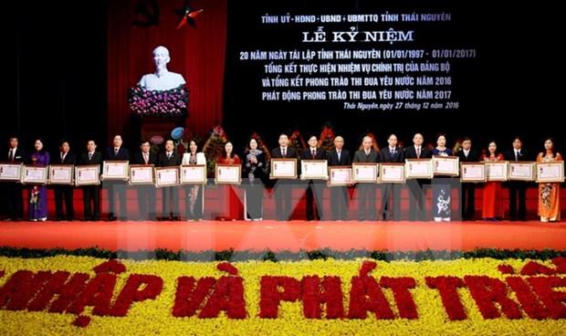 国家副主席邓氏玉盛出席太原省建省20周年纪念典礼 hinh anh 1