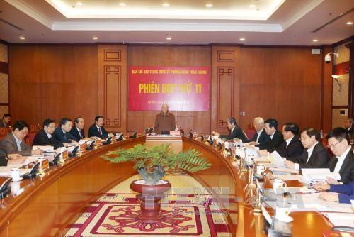 越共中央反腐败指导委员会召开第十一次会议 hinh anh 1