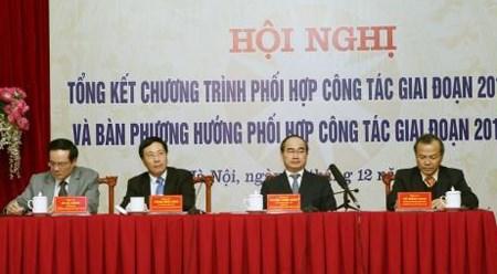 呼吁旅居海外越南人携手共建国家 hinh anh 1