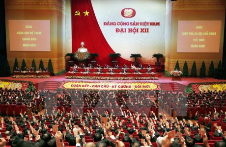 2016年越南经济十大事件盘点 hinh anh 1