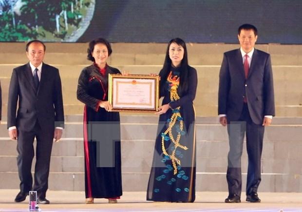 越南国会主席阮氏金银出席永福省重建20周年纪念典礼 hinh anh 1