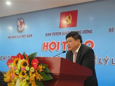 革新30年的新闻媒体——理论及实践问题研讨会在河内举行 hinh anh 1