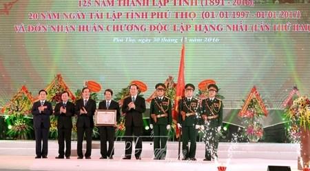 越南国家主席陈大光出席富寿省建省125周年暨重建20周年纪念典礼 hinh anh 1