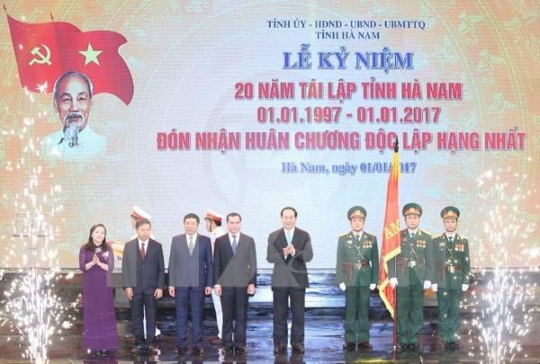 国家主席陈大光:河南省需要优先发展高附加值产业 hinh anh 1