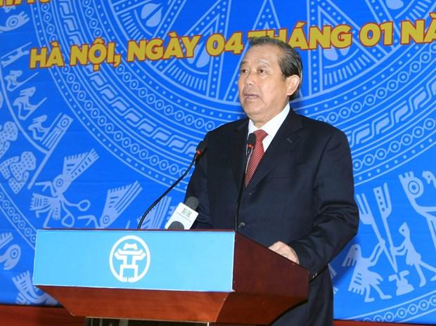 政府副总理张和平出席2017年交通安全年出发仪式 hinh anh 1