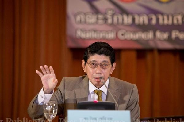 泰国新宪法生效19个月后将举行大选 hinh anh 1