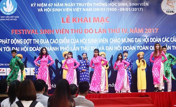 2017年第四次首都大学生节开幕 hinh anh 1