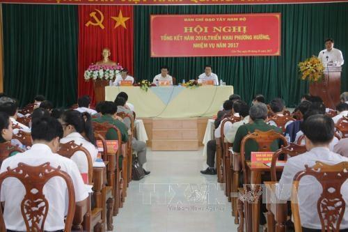 王廷惠副总理:2016年西南部地区在多领域取得可喜成就 hinh anh 1