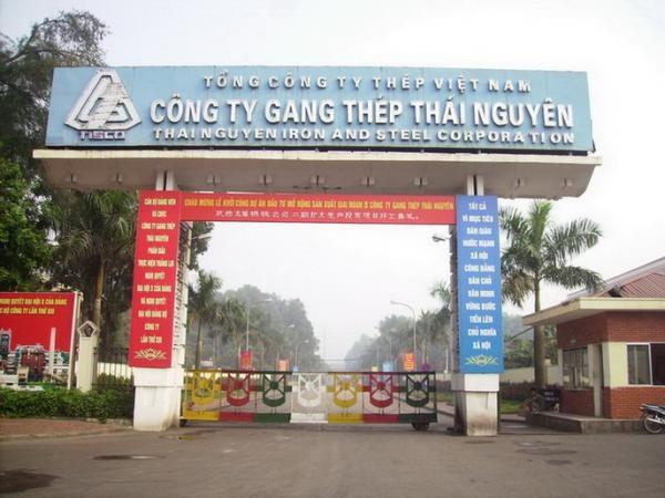 越南太原省力争实现2017年各工业园区引进投资资金2亿美元的目标 hinh anh 1