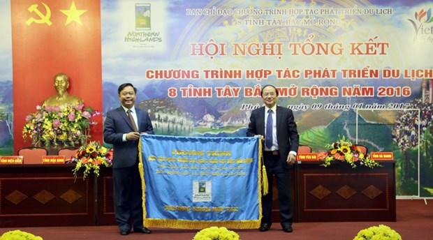 西北地区8省加强合作推动旅游业发展 hinh anh 1