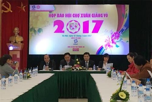 2017年河内讲武春节展销会将推介全国各地的土特产 hinh anh 1