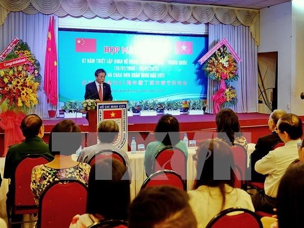 越中建交67周年庆典在胡志明市举行 hinh anh 1