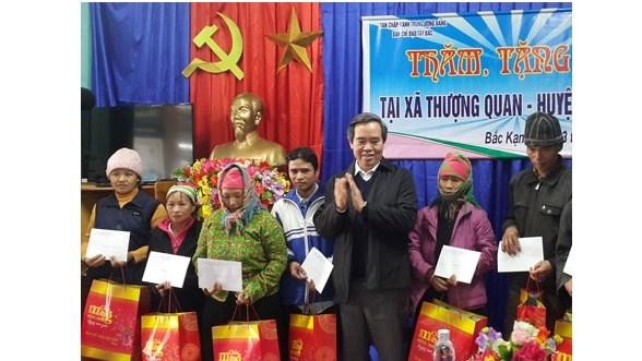 越南全国各地协助优抚家庭、贫困者欢度春节 hinh anh 1