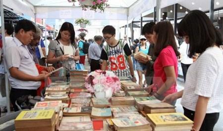 2017年胡志明市丁酉春节书街将于本月25日开街 hinh anh 1