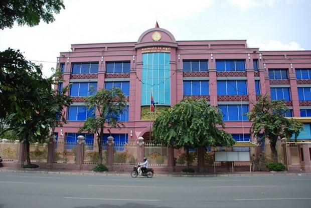 柬埔寨国家银行:柬银行业正步入快速发展时期 hinh anh 1