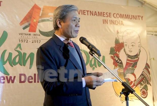 越南—印度建交45周年纪念典礼在新德里举行 hinh anh 1