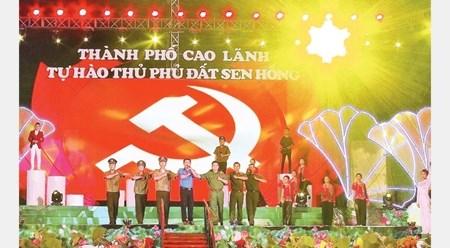 越南各地举行多项庆党迎春的活动 hinh anh 1