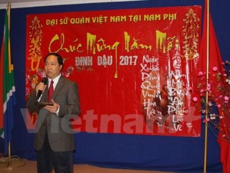 越南企业与南非企业加强交流 hinh anh 1