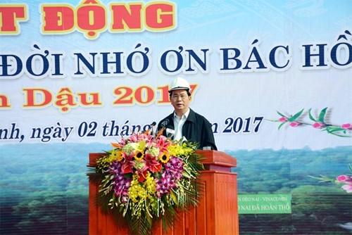 越南全国各地纷纷举行新春植树节活动 hinh anh 1