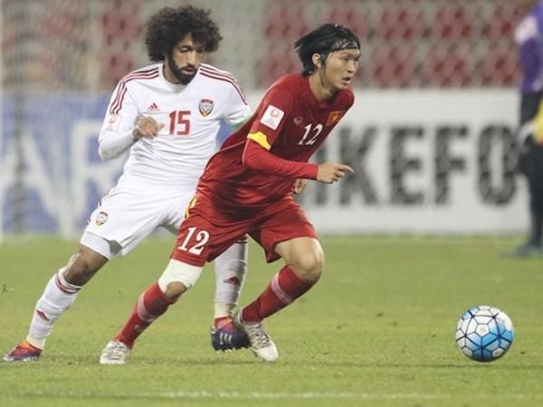 越南成2018年U23亚洲杯预选赛东道主 hinh anh 1