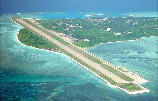 """越南对中国银行在越南黄沙群岛富林岛上的所谓""""三沙市""""开设分行做出回应 hinh anh 1"""
