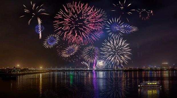 2017年岘港市国际烟花节拟在4月底举办 hinh anh 1