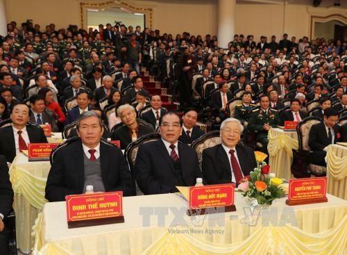 已故总书记长征诞辰110周年纪念典礼在越南南定省隆重举行 hinh anh 2