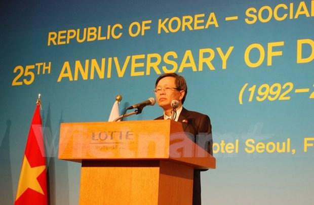 越韩两国建交25周年庆祝典礼在韩国举行 hinh anh 1