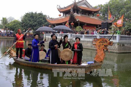 越南春季庙会 hinh anh 1