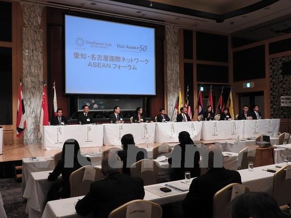 日本东盟国国际合作论坛在日本举行 hinh anh 1