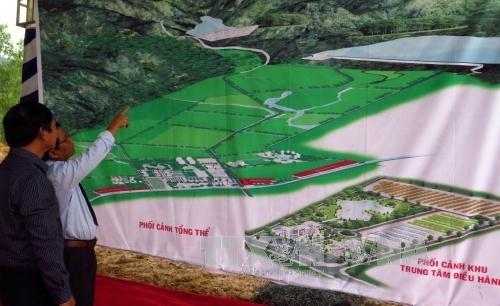 富安省2030年前高科技农业示范园区建设总体规划获批 hinh anh 1