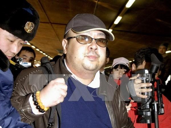 越南强烈谴责任何形式和任何目的的犯罪行为 hinh anh 1