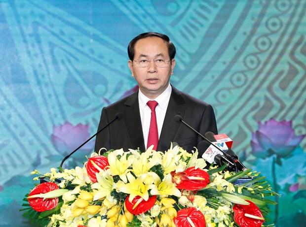 陈大光主席:清化省需不断推功革新和快速可持续发展 hinh anh 1